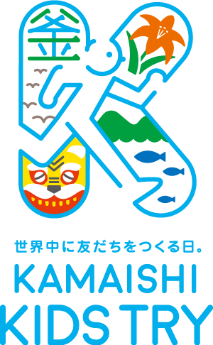 KAMAISHI KIDS TRY ロゴ